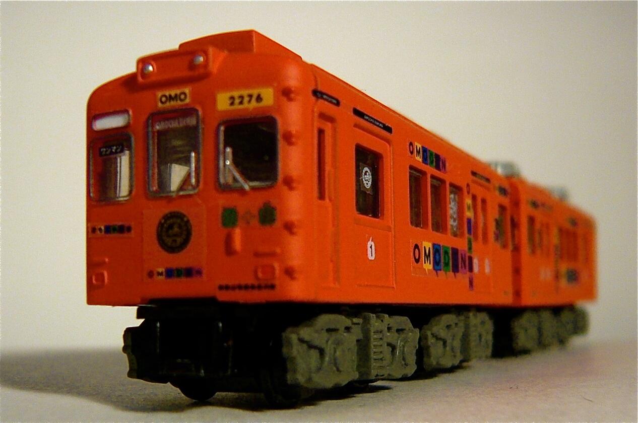 P1020029