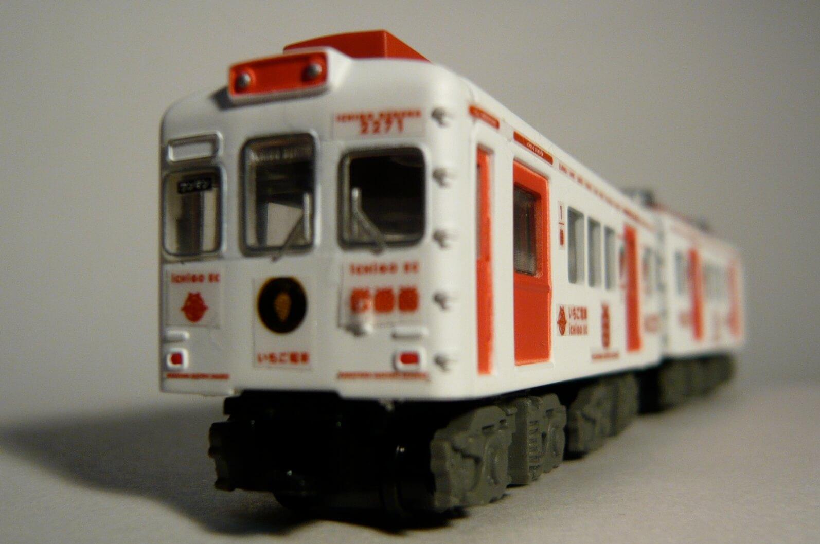 P1020032