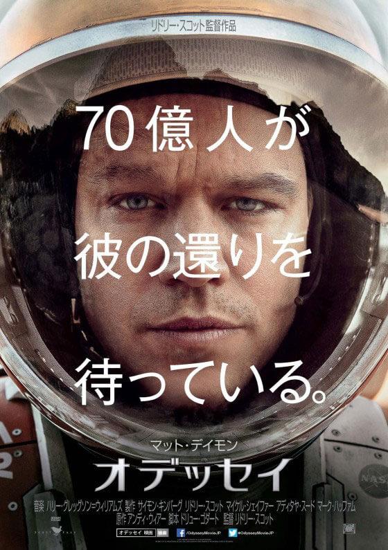 movie-8-1
