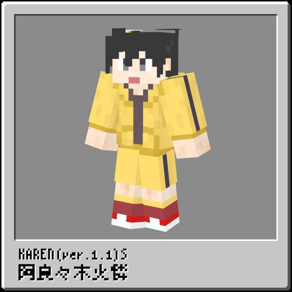 阿良々木火憐karen1.1S