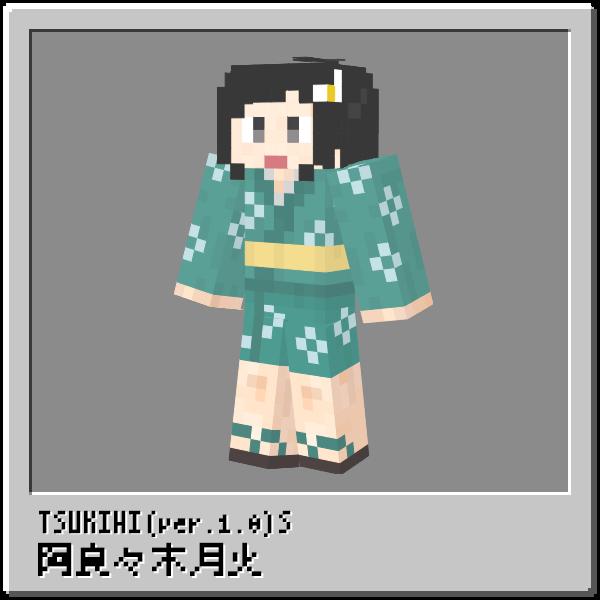 TSUKIHI1S