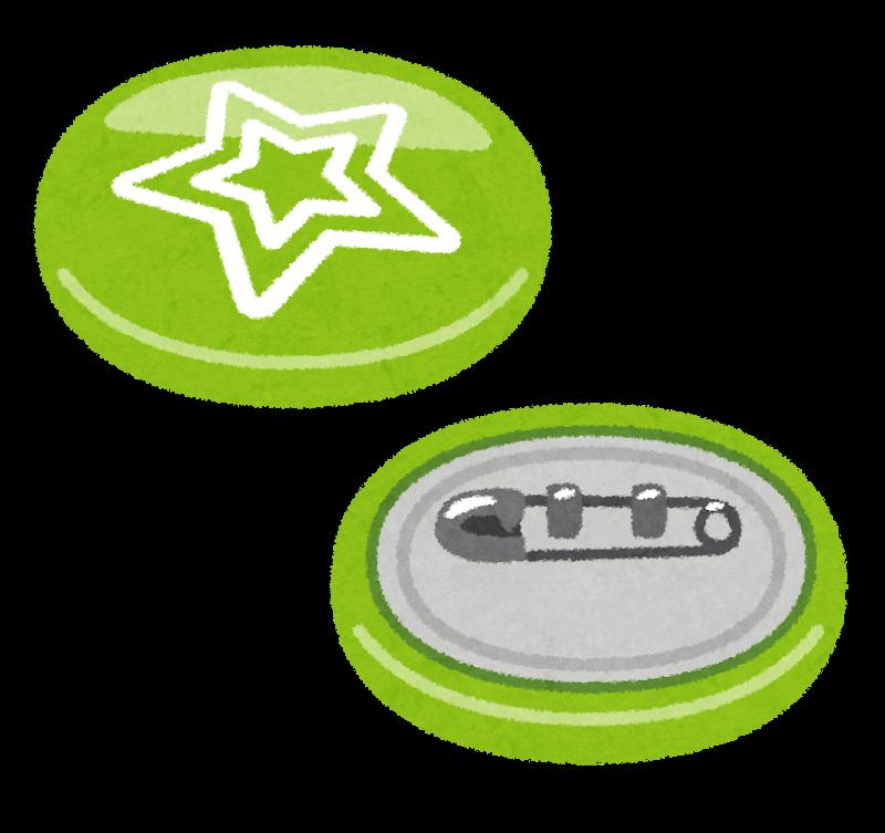 subscription-badge